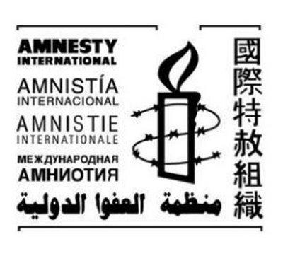 """Amnistía Internacional pide investigar """"hasta el final"""" todos los crímenes de ETA"""